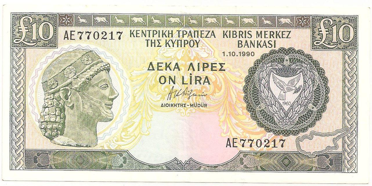 zypern 10 pounds p 55a euro m nzen banknoten geldscheine notgeld notaphila gmbh. Black Bedroom Furniture Sets. Home Design Ideas