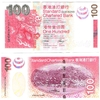 Hong Kong 100 Dollars P. 293