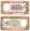 Sudan 10 Pounds P. 46