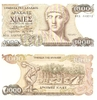 Griechenland 1000 Drachmaes P. 202a, vf