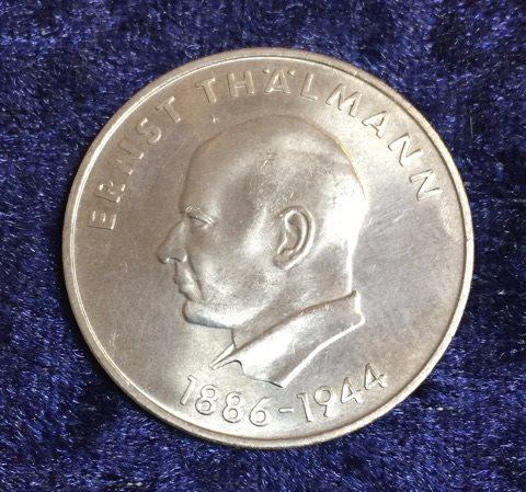 20 Mark Ddr Gedenkmünzen Ernst Thälmann 1971