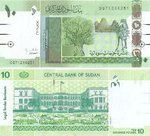 Sudan 10 Pounds P. 71