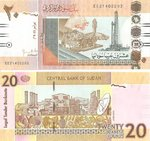 Sudan 20 Pounds P. 72